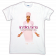 India Arie White Photo Tee